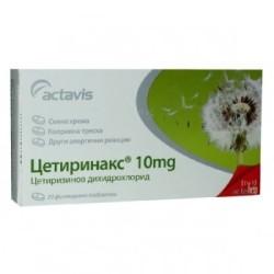 ЦЕТИРИНАКС табл. 10 мг.х20