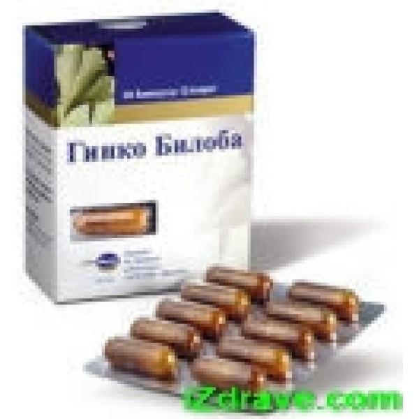 ГИНКО БИЛОБА (GINKGO BILOBA) капс. 80 мг. x30 Адифарм