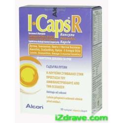 ИКАПС R (ICAPS R) капс. х30