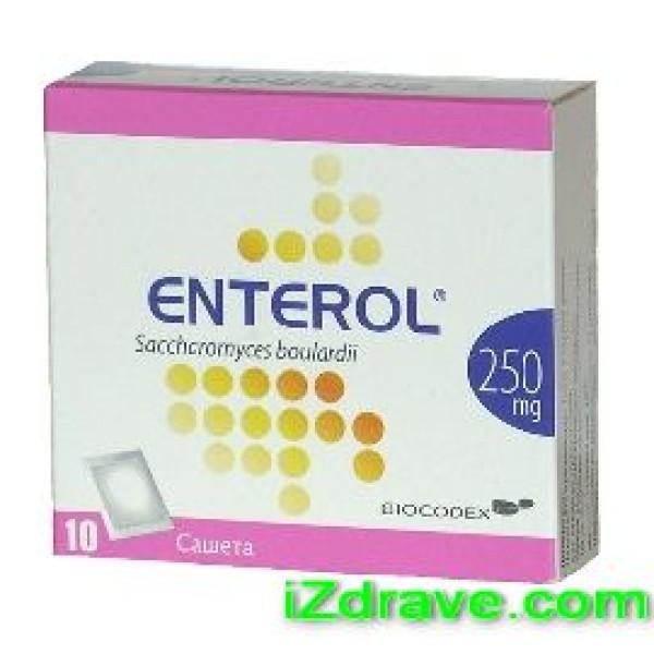 ЕНТЕРОЛ (ENTEROL) прах 250 мг. x10