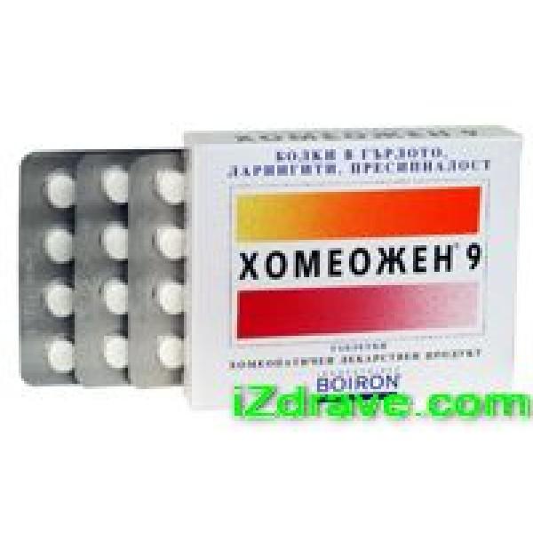 ХОМЕОЖЕН (HOMEOGENE) др. x60 - BOIRON