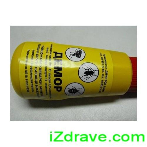 Демор отрова против хлебарки и бълхи прах 100 гр.