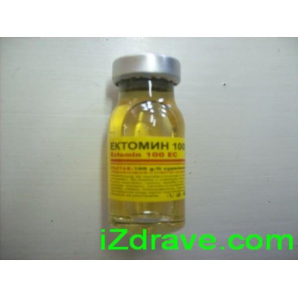 Ектомин 9 мл.
