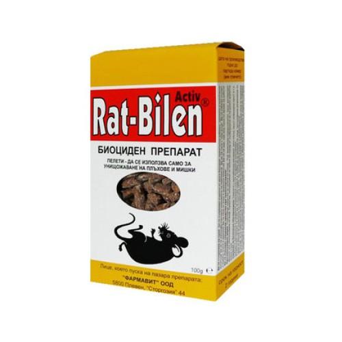 РАТ БИЛЕН АКТИВ отрова за плъхове и мишки 100 гр.