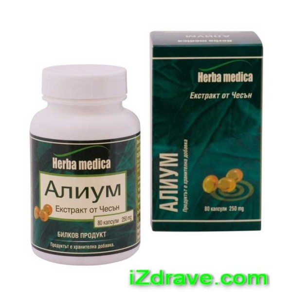 АЛИУМ (ALIUM) капс. 250 мг. х80