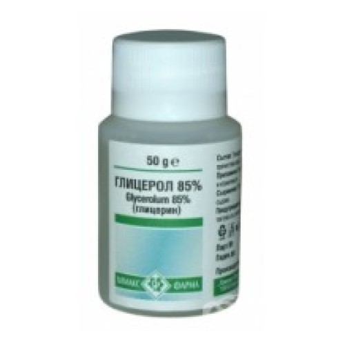 ГЛИЦЕРИН (GLICERINE) разтвор 85% 50 гр. / 1,2 кг