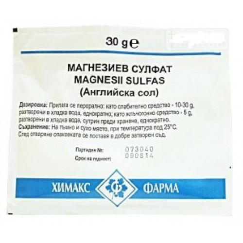 МАГНЕЗИЕВ СУЛФАТ (MAGNESIUM SULPHATE) саше 30 гр.