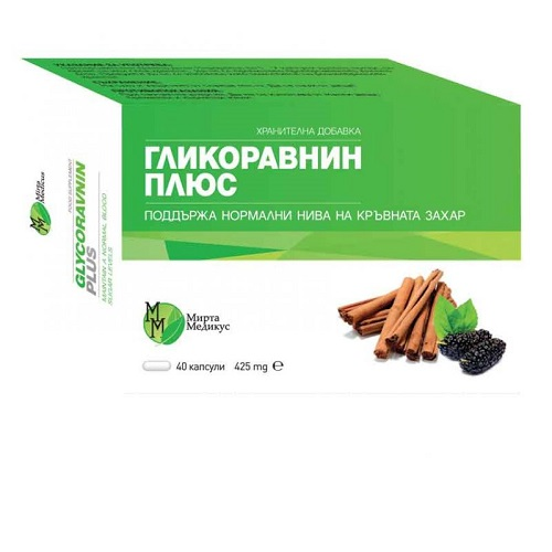 ГЛИКОРАВНИН ПЛЮС капс 425 мг х 40