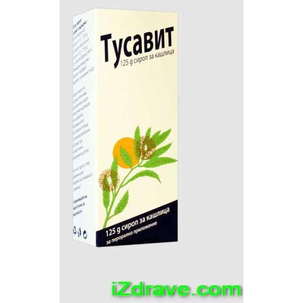 ТУСАВИТ (TUSSAVIT) сироп за кашлица 125 гр.