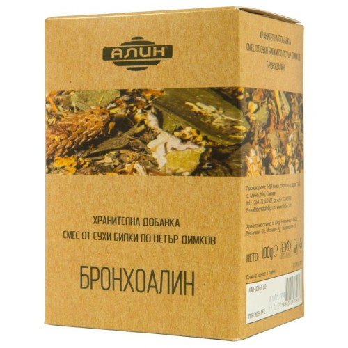 БРОНХОАЛИН 2 смес от сухи билки 100 гр. Алин
