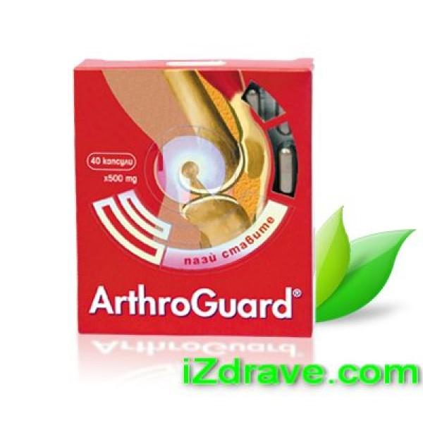 АРТРОГАРД (ARTHROGUARD) капс. 500 мг. х40