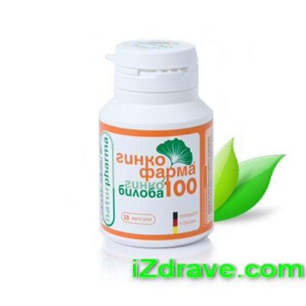 ГИНКО ФАРМА (GINKGO PHARMA) капс. 100 мг. х50 - NATURPHARMA