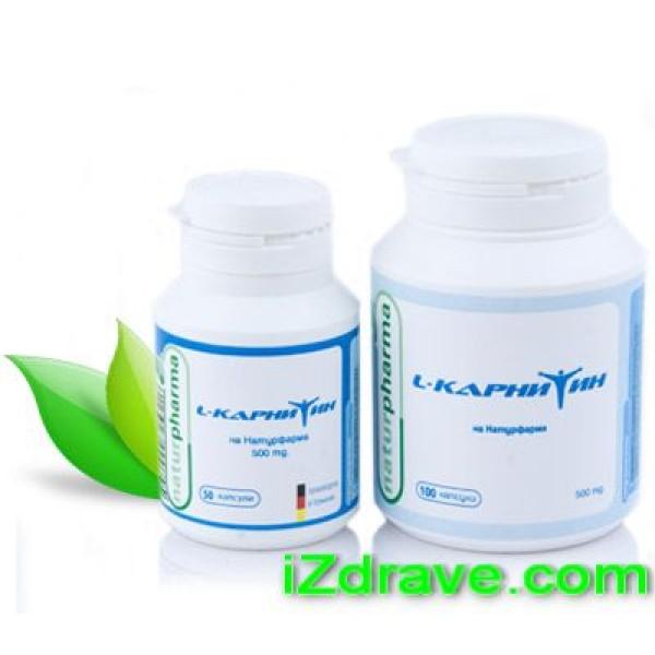 Л-КАРНИТИН (L-CARNITINE) капс. 500 мг. x50