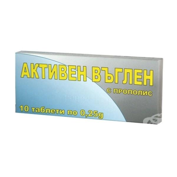 АКТИВЕН ВЪГЛЕН С ПРОПОЛИС табл. 250 мг. х 10