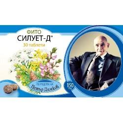 ФИТО СИЛУЕТ-Д табл. 150 мг. х 30
