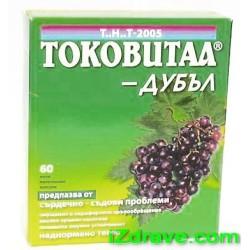 ТОКОВИТАЛ-ДУБЪЛ капс.500 мг. х60