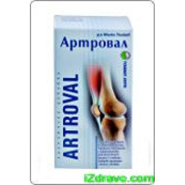 АРТРОВАЛ (ARTROVAL) тб. 500 мг. x120