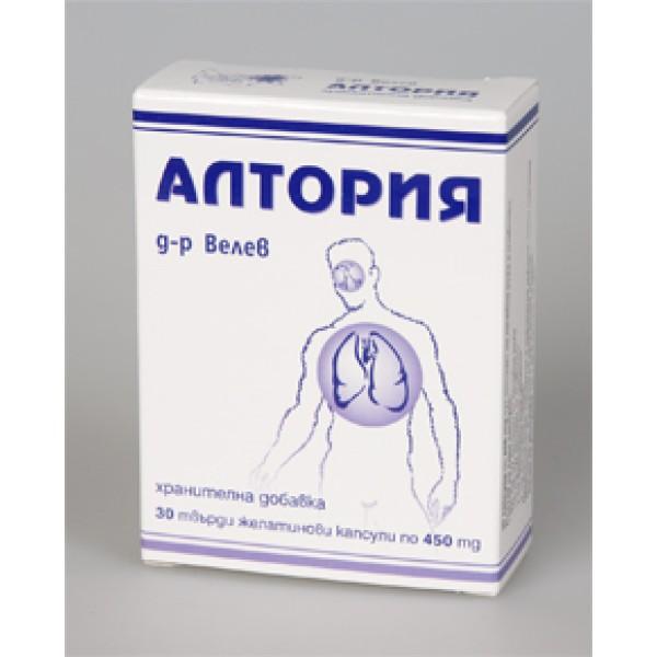 АЛТОРИЯ капс. 450 мг. Х 30