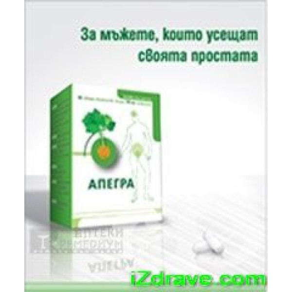 АПЕГРА капс. 175 мг. х50