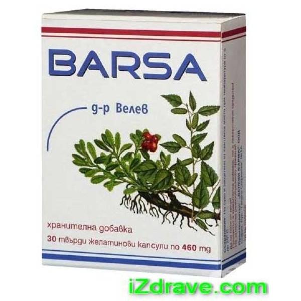 БАРСА (BARSA) капс. 460 мг. х30 - Велеви