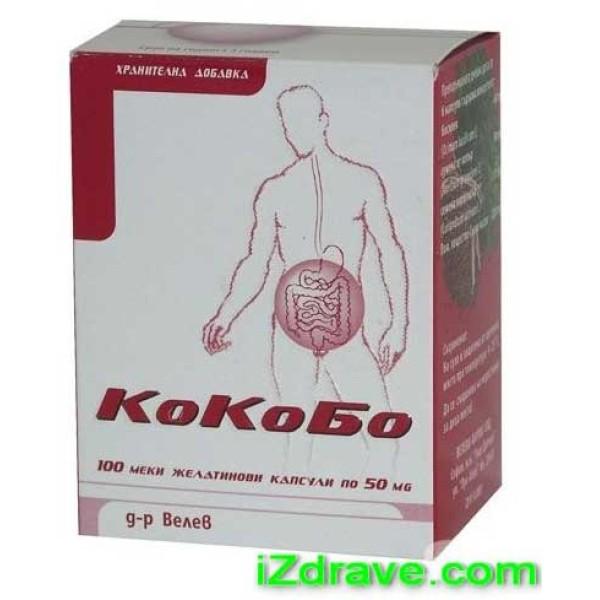 КОКОБО капс. 50 мг. х100