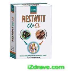 РЕСТАВИТ (RESTAVIT) АЛФА+ОМЕГА капс. х60